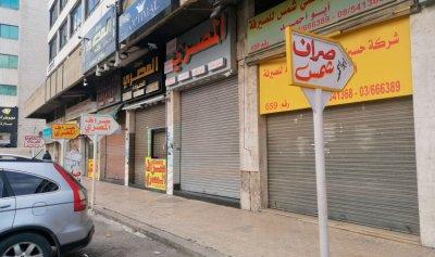 محتجون يقفلون محال الصيرفة في ساحة شتورة