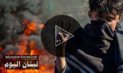 خاص بالفيديو: إثنين الغضب يشل سلطة الاعتداء