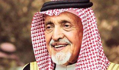 وفاة الأمير بندر بن فيصل بن سعود آل سعود