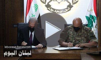 """خاص ـ بالفيديو: """"من العراق يا محسنين"""""""