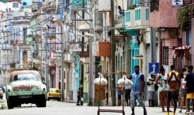 كوبا بصدد إصدار قانون تأسيس الشركات الخاصة