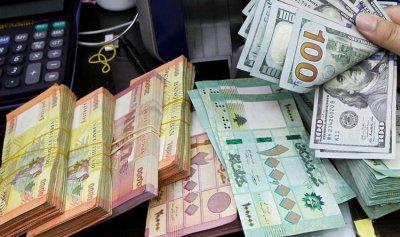 أزمة لبنان المالية تنسحب إلى اليمن