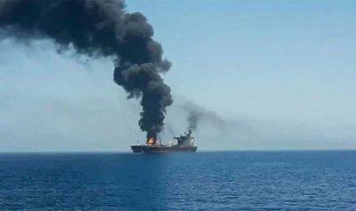 بريطانيا تستدعي سفير إيران بعد هجوم السفينة الإسرائيلية