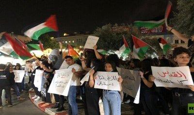الشرطة الإسرائيلية تفرّق بالقوة تظاهرة في القدس