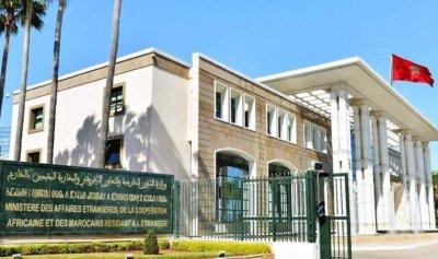 مستشفى عسكري ميداني من المغرب للبنان