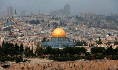 """بعد """"صفقة القرن"""".. ماذا ينتظر الفلسطينيون يوم الأحد؟"""