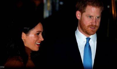 أميرتان تخلفان هاري وميغا؟
