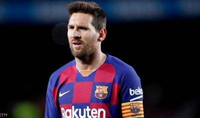 """بند """"سري"""" لميسي يمكّنه الرحيل عن برشلونة"""