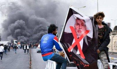 """العراق: عقبات شعبية وسياسية أمام """"حكومة علاوي"""""""