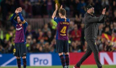 """كلوب يعترف: من الصعب القول """"لا"""" لبرشلونة وريال مدريد"""