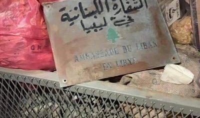 ليبيا: لا قرار بتجميد العلاقة مع لبنان