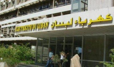 """ملف الكهرباء """"كورونا"""" لبنان"""