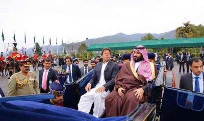 بالصورة: هدية ثمينة من رئيس باكستان إلى بن سلمان
