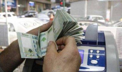 دعم سعودي بعد القطري يلجم المخاوف المالية