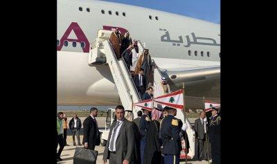 أمير قطر يتكفّل بمصاريف القمة؟