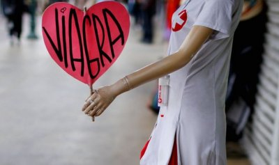 """""""فياغرا"""" نسائية في مصر"""