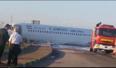 بالفيديو: خروج طائرة إيرانية عن مسارها ونجاة ركابها