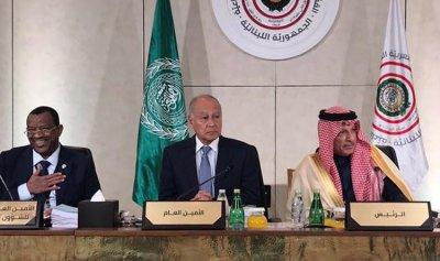 أبو الغيط: التكامل الإقتصادي ضرورة