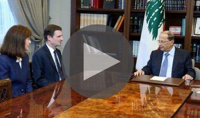 مواقف هيل في لبنان