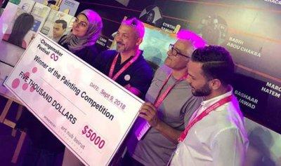 طالبة لبنانية تفوز بجائزة عالمية للرسم