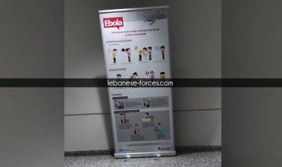 """بالصورة: ايبولا"""" بدل """"كورونا"""" في مطار بيروت"""
