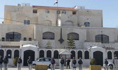 الأردن يعين قائماً بأعمال سفارته في دمشق