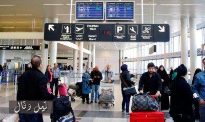500 عائلة لبنانية بانتظار المطارات