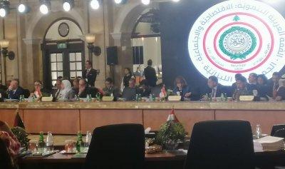 بالصور: الاجتماع التحضيري للقمة الاقتصادية