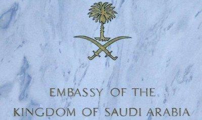 السعودية تحذر مواطنيها