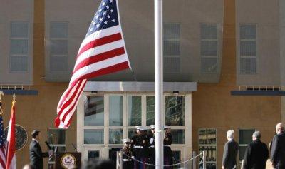 سقوط صاروخ كاتيوشا بمحيط السفارة الأميركية في بغداد