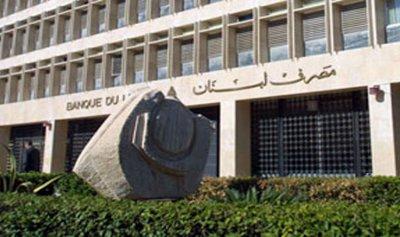 سندات لبنان الدولارية تهوي