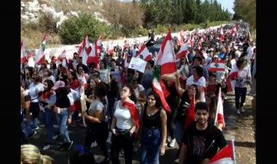 بالصورة: مسيرة ضخمة بين دير القمر وكفرحيم