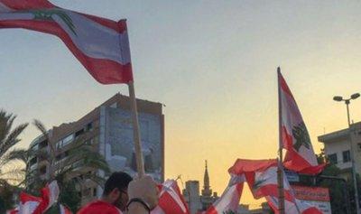 تجمع لمناسبة مرور شهر على الثورة في حاصبيا