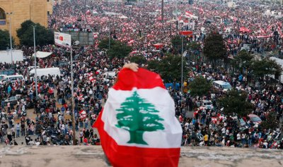 واشنطن: لا علاقة لنا بتظاهرات لبنان