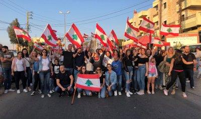 أهالي مرجعيون يعلنون استمرارهم بالتظاهر