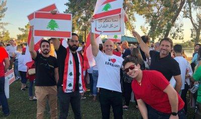 بالصور: دعم من أريزونا إلى لبنان