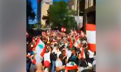 بالفيديو: استراليا تنتفض للبنان