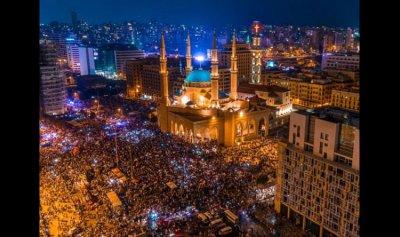 النشيد الوطني يجمع اللبنانيين في ساحة الشهداء