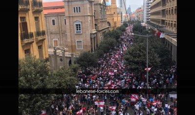 الاتحاد الوطني للنقابات: للاستمرار في الانتفاضة