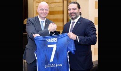 كرة القدم بين الحريري ورئيس الفيفا
