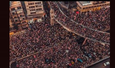 مناورة موازنتية مرفوضة… والثورة مستمرة