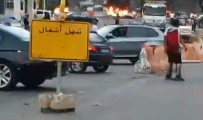 بالفيديو: قطع طريق جعيتا بالاتجاهين