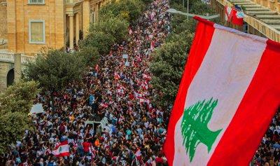 الدول الكبرى تراقب تظاهرات لبنان