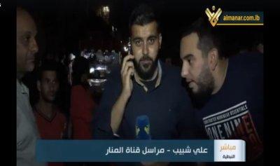 بالفيديو: متظاهر يطالب براقصة في النبطية عبر المنار