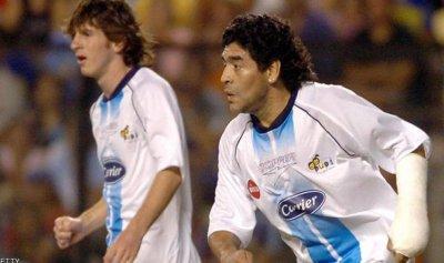عندما اجتمع مارادونا وميسي في فريق واحد