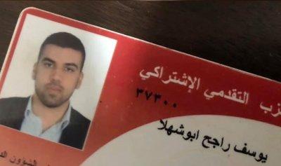 """بالصورة: """"اشتراكي"""" يستقيل ويلتحق بتظاهرة بيروت"""