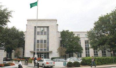 السفارة السعودية: 132 مواطنا غادروا لبنان