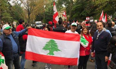 بالفيديو: لبنانيو واشنطن ينتفضون
