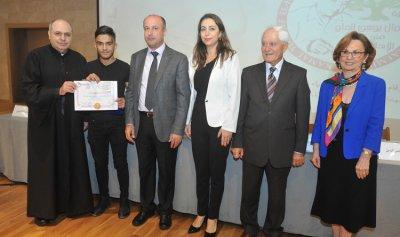 جائزة كمال يوسف الحاج في الإبداع الفكريّ