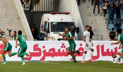 """العراق """"يخطف"""" إيران في الدقيقة 92"""